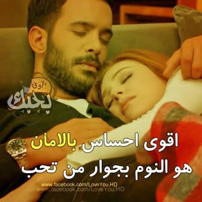 حب وعشق وغرام مكتوب عليها كلام حب صورحب ورومانسيه2019 Makusia Images