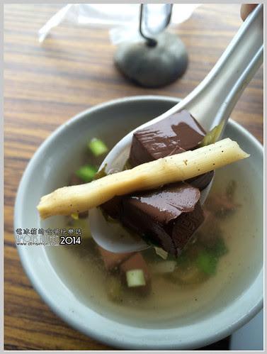 瑞穗臭豆腐參訪04