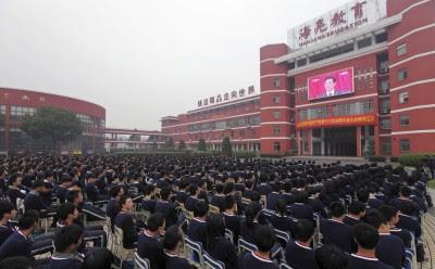 Escuela comunista.