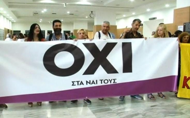 Έδιωξαν τους συμβολαιογράφους από το Ειρηνοδικείο της Αθήνας
