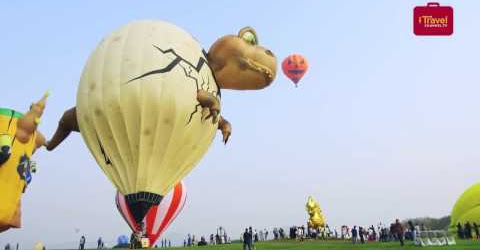 Singha Park Chiang Rai International Ballon Fiesta 2017