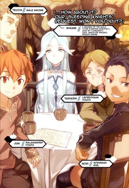 File:Sword Art Online Vol 07 -005.jpg