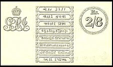 IndP.2SJ.3.1A2Rupees8AnnasND1917Rangoonr.jpg