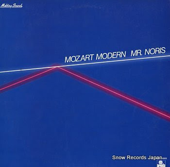 MR.NORIS mozart modern