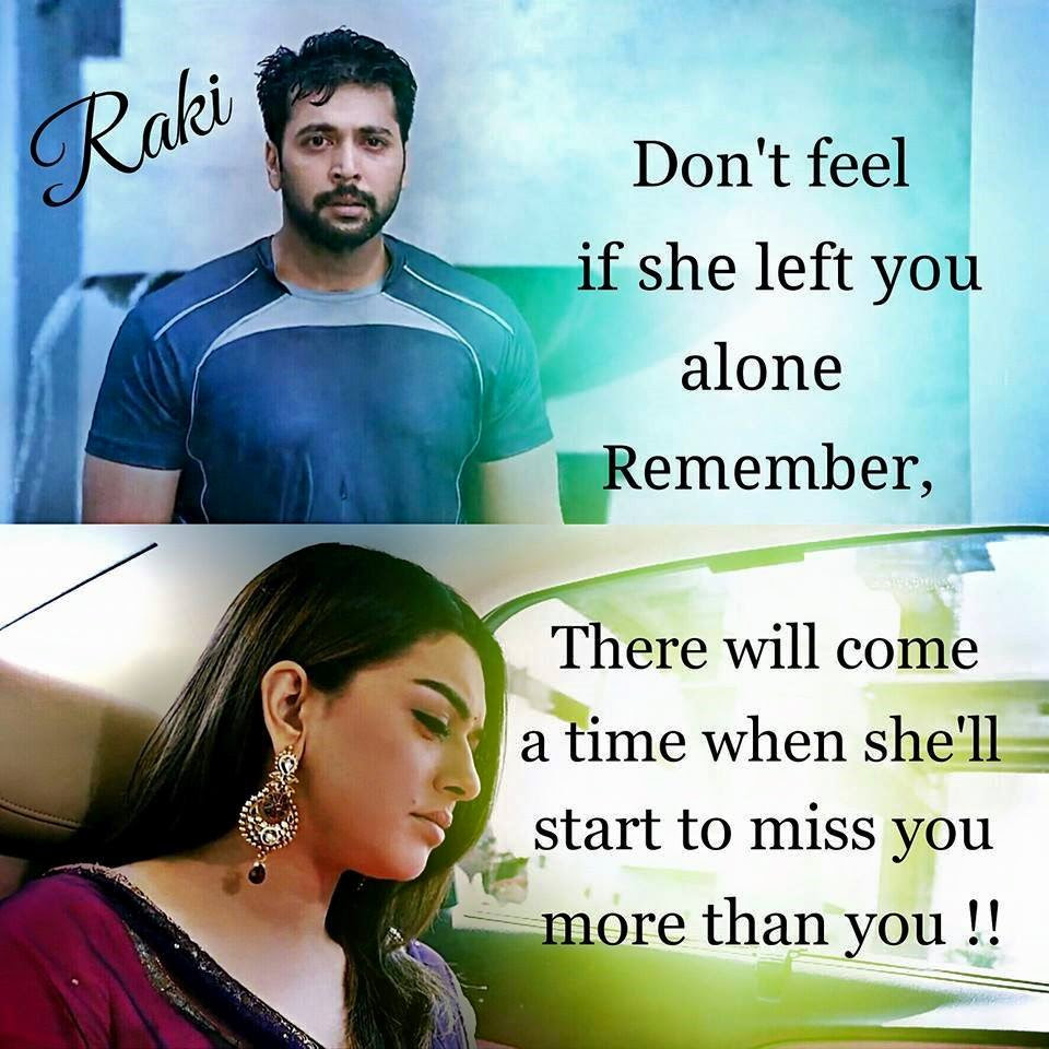 Pics For Famous Tamil Movie Love Quotes