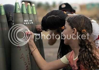 patriotas israelies