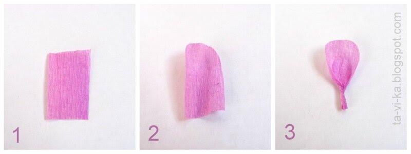 как сделать лепесток из гофрированной бумаги