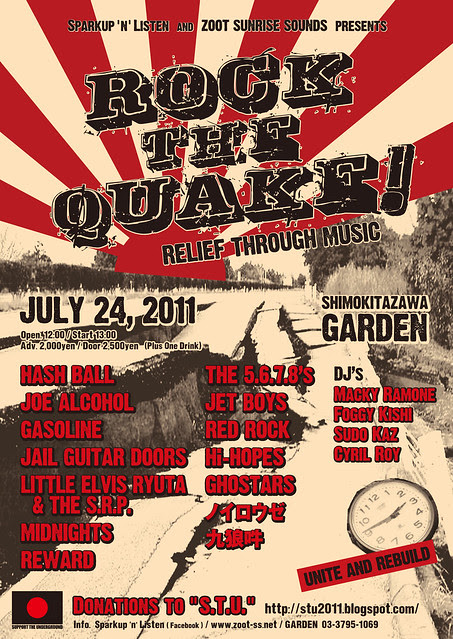 ROCK THE QUAKE FLYER
