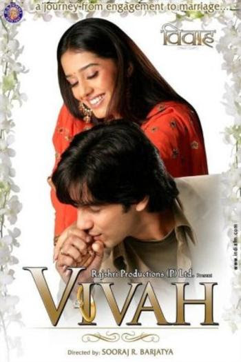 Vivah 2006 Hindi 480P BrRip 500MB, vivah 2006 hindi movie 480p brrip bluray 300mb dvdrip free download or watch online at world4ufree.ws