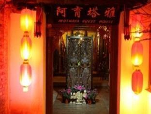 Lijiang Ancient City Ayutaya Hostels Reviews