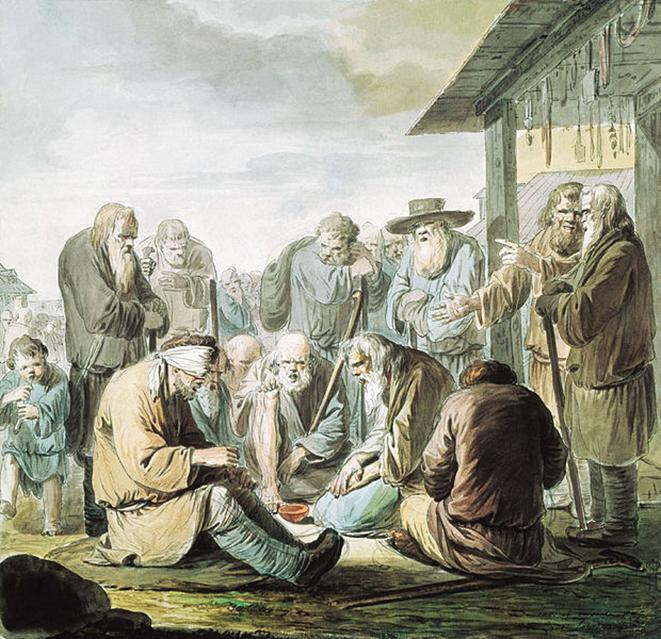 Arquivo: Ivan Yermenyov.  Singing beggars.jpg