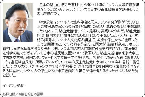 http://www.chosunonline.com/site/data/html_dir/2015/09/10/2015091000576.html