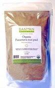 Punarnava Root Powder 1/2 lb.