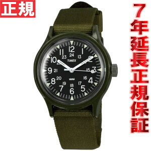 タイメックス TIMEX ヘリテージコレクション オリジナル キャンパー 復刻モデル Original Campe...