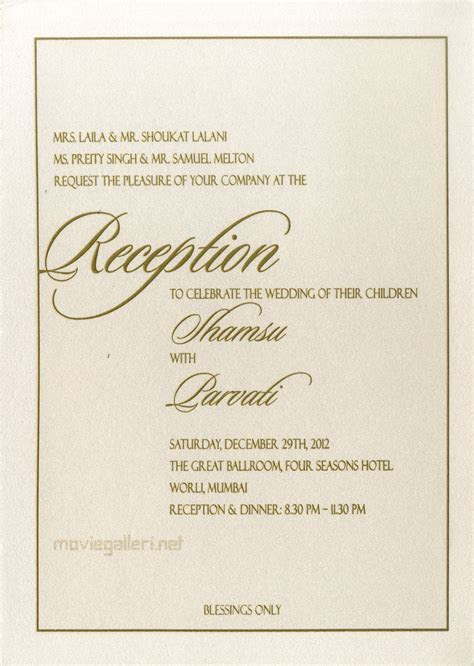 Amazing Wedding Invitation Card 2019