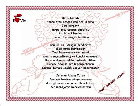 contoh surat cinta istri  suami surat
