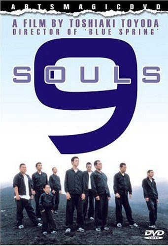 9 souls c