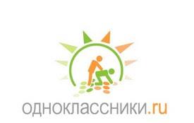 Одноклассники регистрация зарегистрироваться