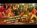 Munna Badnaam Hua Lyrics in Hindi   Dabangg 3 - Badshah