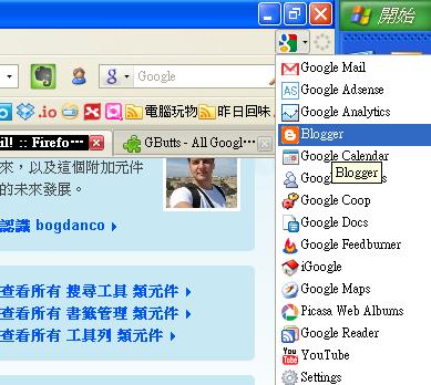 googlebar-07