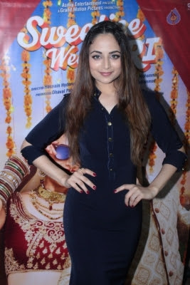 Zoya Afroz Latest Photos - 14 of 19