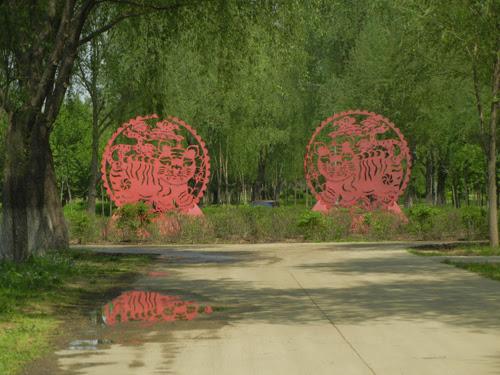 Sculpture in Park, Shenyang _ 8982