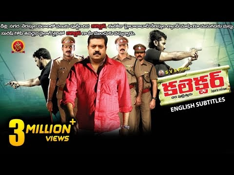 Collector Telugu Dubbing Movie