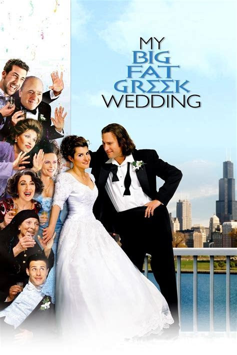My Big Fat Greek Wedding (2002)   Posters ? The Movie