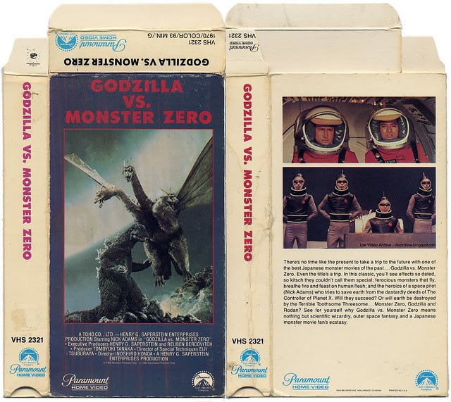 Godzilla vs. Monster Zero (VHS Box Art)