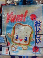 Kawaii bag toast