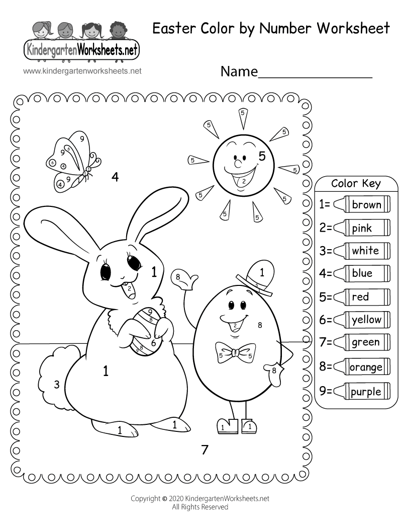 Easter Color by Number Worksheet - Free Kindergarten ...