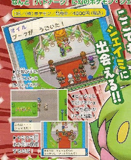 Batonnage Ext mission For Bride & Shaymin