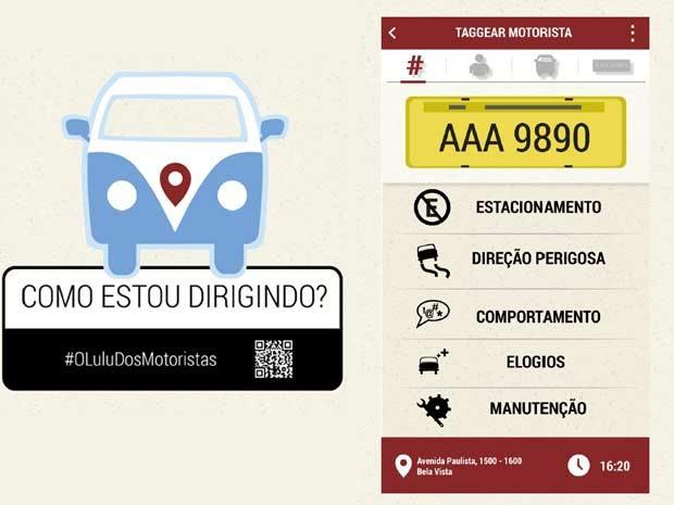 Símbolo do aplicativo e uma das suas telas de uso (Foto: Reprodução/Divulgação)