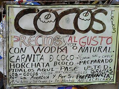 cocos 2.jpg