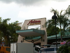 Adam Rd Food Centre (3)