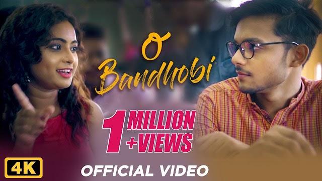 O Bandhobi SONG Lyrics (ও বান্ধবী) Rupak Tiary-bangla video gan