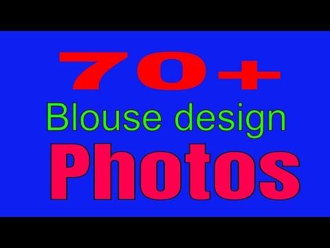 60 plus Blouse design photos||beautiful blouse design photos