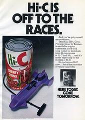 Hi-C SSP ad