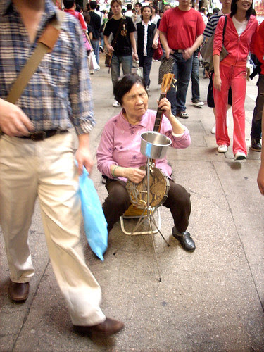 HONG KONG 6454