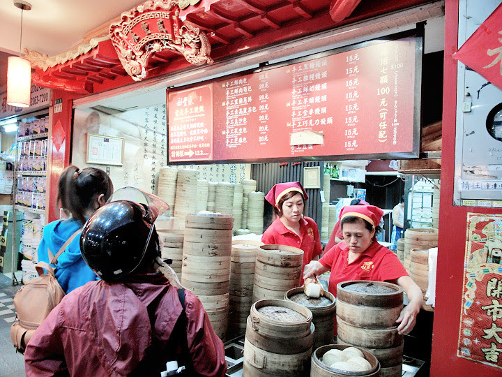 bun at  Shida Night Market
