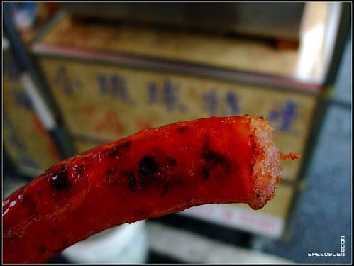 小琉球香腸