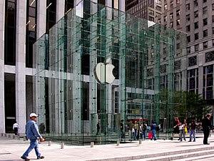 Apple Store glass cube at the base of the building