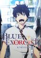 Blue Exorcist -Kyoto Saga- - Season 1