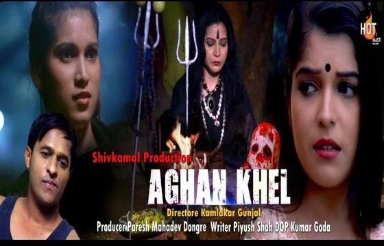 Aghan Khel (2021) - HotMasti Web Series Season 1 Complete