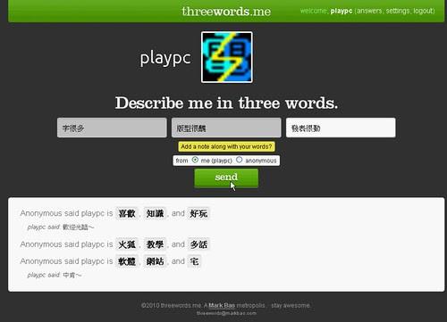 threewords.me-01