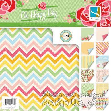 Набор скрапбумаги GCD Studios - Oh Happy Day Collection, 12 двусторонних листов, размер 30х30 см - ScrapUA.com