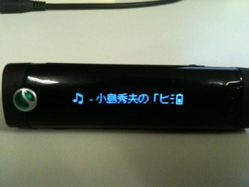 MW600 曲名表示