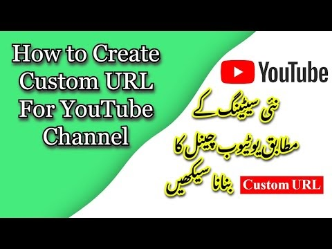 How to Create Custom URL For YouTube Channel | YouTube channel custom URL IN 2021