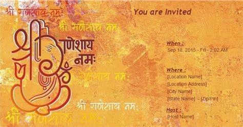 Dear Family & Friends, We invite you all to the Ganpati