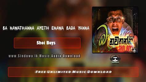 ba nawathanna parody song shoi boys  mp